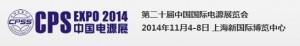 CPSEXPO2014-SHANGHAI